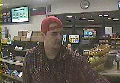 The Surrey RCMP needs your help to identifying a robbery suspect.