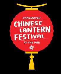 Photos from the Chinese Lantern Festival at PNE