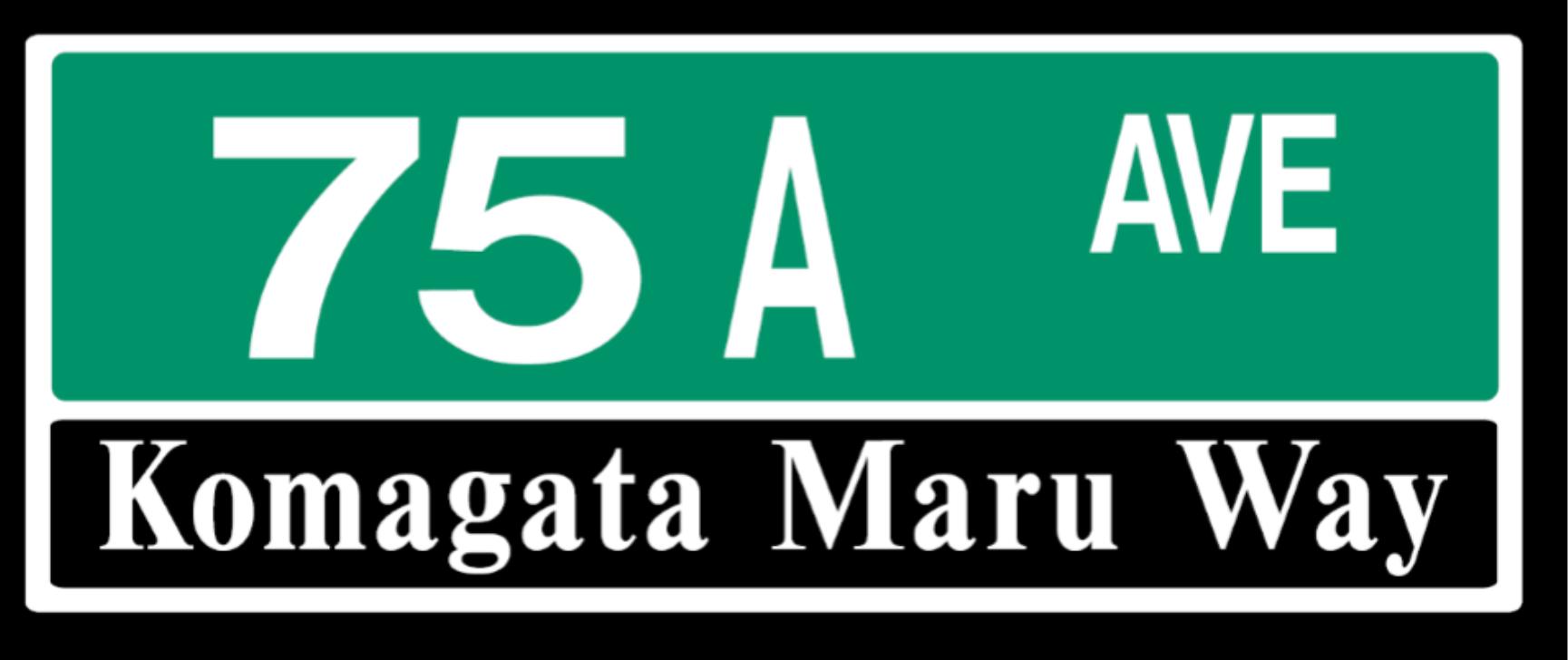 Surrey mulls Komagata Maru memorial street