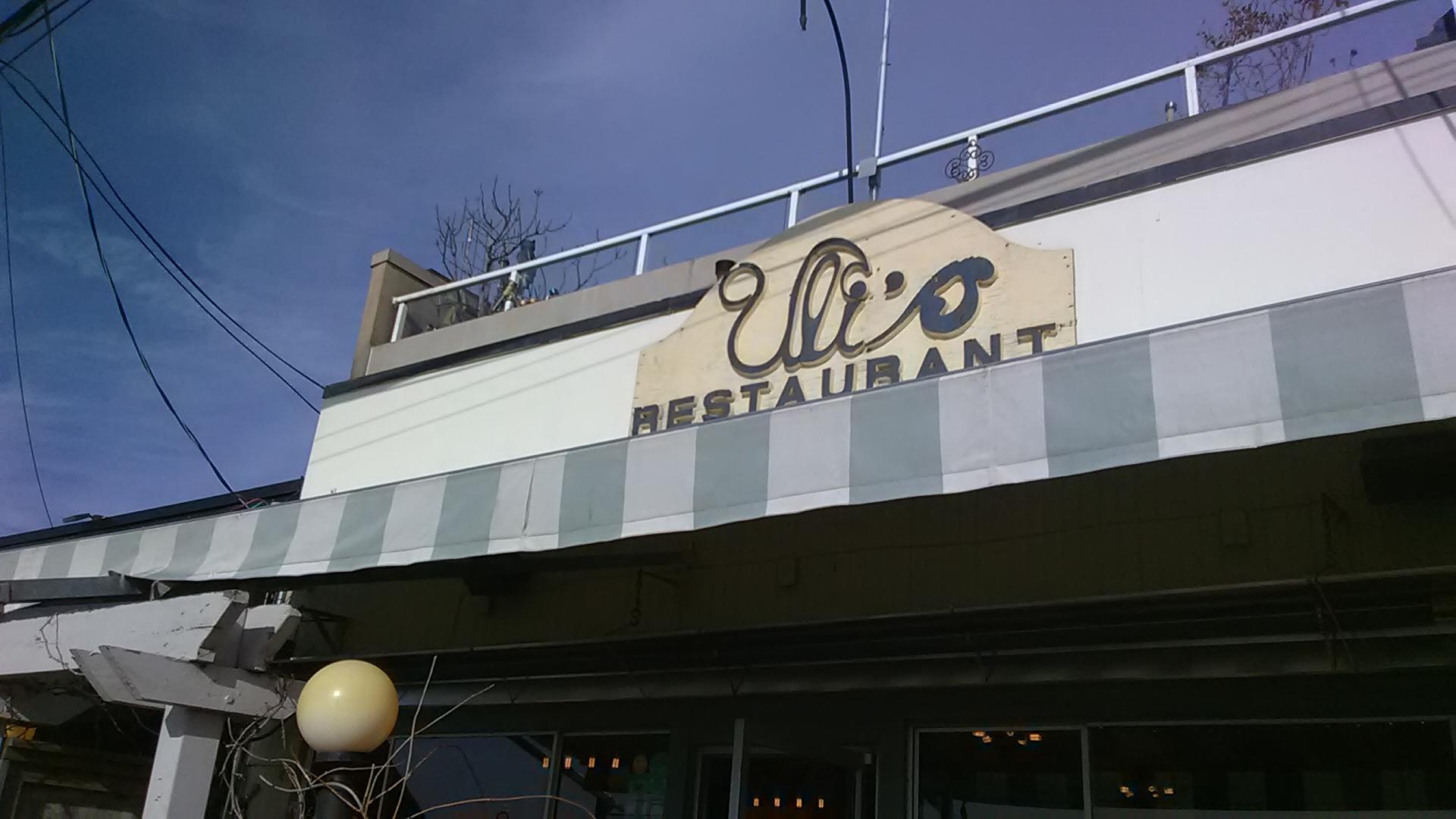 Uli's Restaurant at Taste White Rock 2019