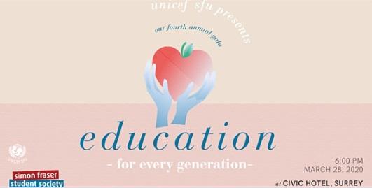 Education Gala